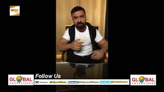 Ajaz Khan's Angry Reaction on Yogi And Nethnyahu's Visit in Taj Mahal India