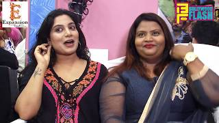 Hyginic Spa & Saloon Launch With Kavita Raheshyam