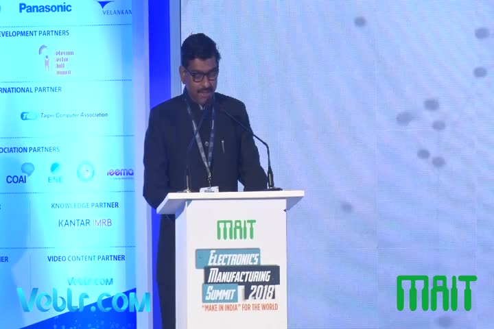 Mr. Harish Krishnan (Vice President MAIT) Welcome Speech at Electronics Manufacturing Summit 2018
