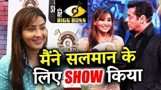 I Did Bigg Boss 11 Only Coz Of Salman Khan, Shilpa Shinde Reveals