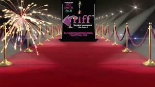 RIFF 2018  - 4th Rajasthan International Film Festival