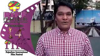 RIFF 4th Rajasthan International Film Festival