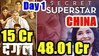 Secret Superstar Vs Dangal Collection Comparison Day 1 CHINA