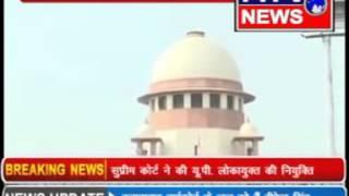 यूपी : वीरेंद्र सिंह बने यूपी के लोकायुक्त  ब्यूरो रिपोर्ट एटीवी न्यूज चैनल