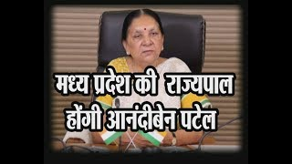 Madhya Pradesh's new governor will be Anandiben Patel