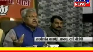लखनऊ : बीजेपी  के अध्यक्ष बाजपेई बीएसपी पर साधा निशाना