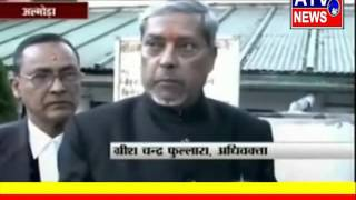 अल्मोड़ा: ट्रिपल मर्डर केस का जज ने सुनाया फैसला ब्यूरो रिपोर्ट एटीवी न्यूज़ चैनल