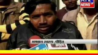 अलीगढ़ : साइकलों पर वसूली सरकार की खुली पोल  ब्यूरो रिपोर्ट एटीवी न्यूज़ चैनल 5