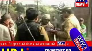 रामपुर : जिन्दा युवती जलाई ,फैली सनसनी ब्यूरो रिपोर्ट एटीवी न्यूज़ चैनल