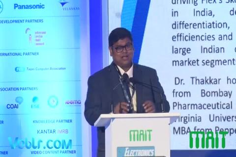 Mr. Arijit Sen (Director Government Affairs, DELL) Speech at Electronics Manufacturing Summit 2018