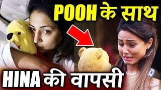 Hina Khan RETURNS With Her POOH On Social Media After Bigg Boss 11