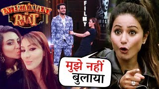 Shilpa Shinde's MASTI In Entertainment Ki Raat, Hina Khan NOT INVITED For Entertainment Ki Raat