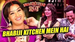 Shilpa Shinde TROLLED On Entertainment Ki Raat - NEW SERIAL Bhabiji Kitchen Mein Hai