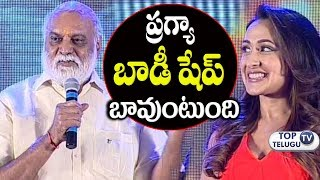 "K. Raghavendra Rao Comment on Pragya Jaiswal ""Body Shape"" 