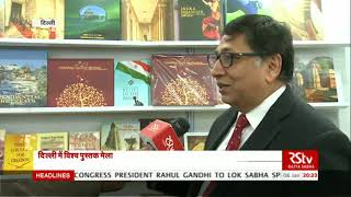 "Launch of ""Matdan Mein Vishwas"" at Delhi World Book Fair 2018"