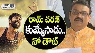 Actor Naresh about Ram Charan Rangasthalam   Sukumar   Mahesh Babu   Top Telugu TV