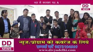 Step 2 Step academy ने किए  Audition II  Divya Delhi News