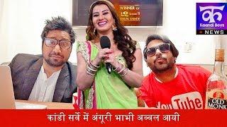 Bigg Boss 11: Shilpa Shinde win & Hina Khan lose - Kaandi News