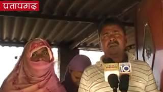 प्रतापगढ़ :पुलिस ने 3 माह वाद किया गेगरेप का मामला दर्ज