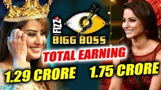 Hina Khan BEATS Shilpa Shinde In Bigg Boss 11 - See The Total Earning