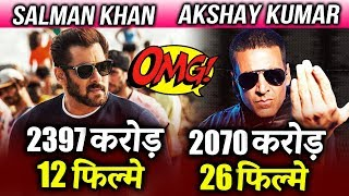 Salman Khan And Akshay Kumar SAVES Bollywood - Here's How