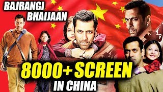 Bajrangi Bhaijaan To Release In 8000+ Screens In China - Biggest Record