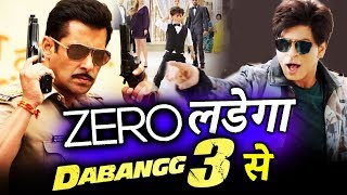 2018 BIG CLASH - Salman Khan's Dabangg 3 Vs Shahrukh Khan's Zero