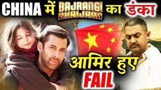 Bajrangi Bhaijaan BEATS Dangal & Secret Superstar In CHINA - BIGGEST Bollywood Release