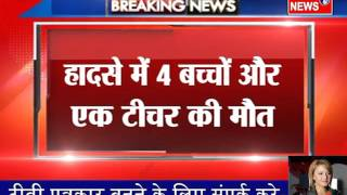 BREKING NEWS 1 - ATV NEWS CHANNEL (21.01.2016)