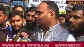 पद्मावत विवाद- गोरखपुर में पद्मावत का विरोध, सीटी मॉल के सामने प्रदर्शन