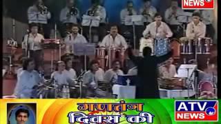 गणतंत्र दिवस पर एटीवी चैनल का बिशेष प्रसारण 26 जनवरी 2016