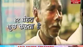 हर चेहरा एक खबर है - प्रोमो ATV NEWS CHANNEL