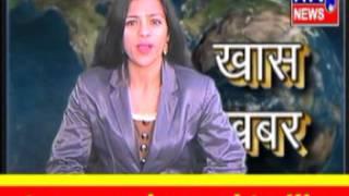 हर राज्य की खास खबर देखे रूही के साथ बदलते अंदाज में   एटीवी चैनल  
