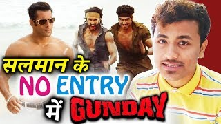 Ranveer And Arjun REPLACES Salman Khan And Anil Kapoor In NO ENTRY SEQUEL