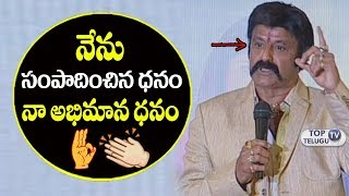 Balayya Emotional Speech about His Fans | Nandamuri Fans | Balakrishna | Top Telugu TV