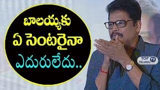K. S. Ravikumar Interesting Comments on Balayya | Balakrishna | #NBK102 | Top Telugu TV