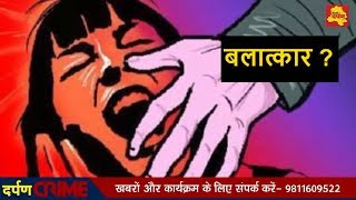 Gurugram - Woman raped in front of husband in Gurugram, accused held