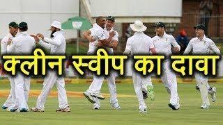India vs South Africa 3rd Test: Vernon Philander says, will clean sweep India | Virat kohli