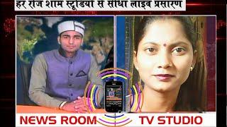 एमएलसी यशवंत सिंह से ATV न्यूज की खास बातचीत | ATV NEWS CHANNEL INTERNATIONAL.