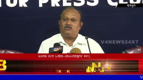 Theft Complaint against the owner of the building by the Shop owner at puttur