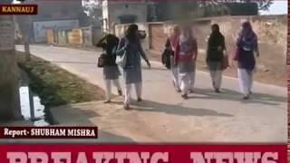 कन्नौज- छेड़छाड़ के आरोपी को पुलिस ने कुछ ही घंटो में किया रिहा
