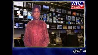 केशव पंडित के साथ देखें आप ATV NEWS CHANNEL INTERNATIONAL.