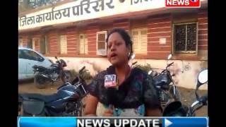 छत्तीसगढ़ रिपोर्ट @ सुधा बनर्जी ATV NEWS CHANNEL.
