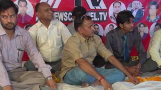 राजस्थान लांचिंग -10 @ATV NEWS CHANNEL INTERNATIONAL.