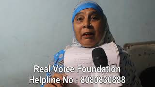 Harassment Complaint against  Smt. Fahmida jakir shaikh  RVF - 102