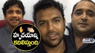 Celebrities about Gurukulam Telugu Short Film | Nagarjuna | Director Tarun Bhaskar | Vikram Kumar