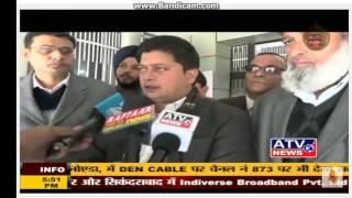 एटीवी न्यूज़ बुलेटिन @ 15.01.2017 #ATV NEWS CHANNEL