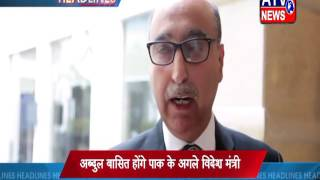 NEWS BULLETIN @ 05-02-2017 ATV NEWS CHANNEL INTERNATIONAL.
