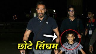 Ajay Devgn SPOTTED With Son Yug At International Airport