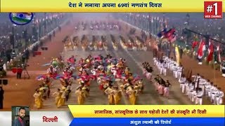 Republic Day - Mount Abu School at Rajpath   'ASEAN'   Folk Dance   Delhi Darpan Tv